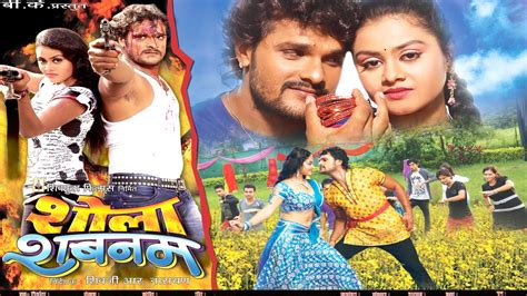 bhojpuri video hd 2017 download download bhojpuri superhit full movie 2017 श ल शबनम shola