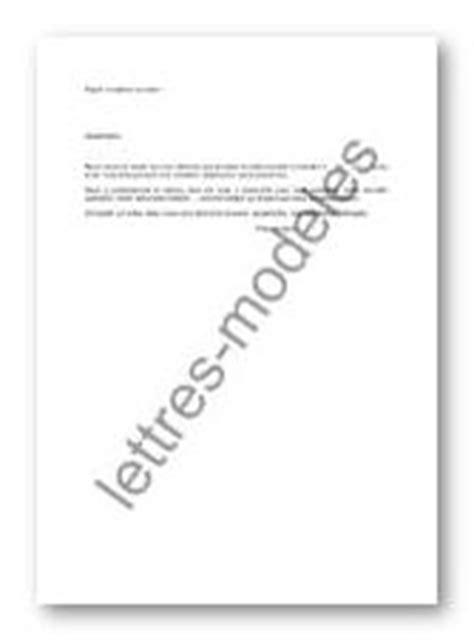 Exemple De Lettre D Invitation à Un Salon Mod 232 Le Et Exemple De Lettres Type Invitation 224 Un Salon