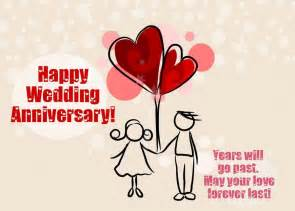 happy wedding anniversary wishes to a best αnniversary quotes
