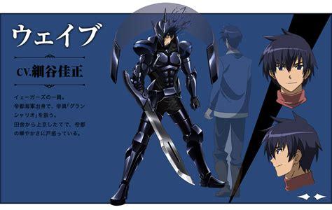 Jaket Anime Akame Ga Kill Hi Neck Jacket Hoodie Ja Agk 03 wave akame ga kill wiki