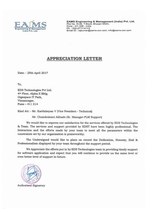 appreciation letter for newsletter eams appreciation letter eds technologies