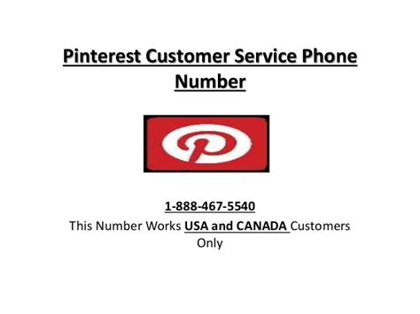 1 888 467 5540 customer service phone number