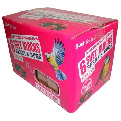 unipet suet to go blocks berry bugs value 6 pack
