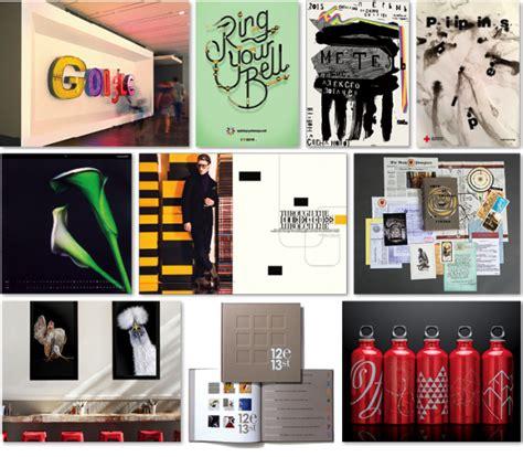 graphis design annual 2014 june 2014 graphis blog