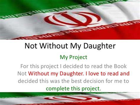 not without my daughter 0552152161 not without my daughter