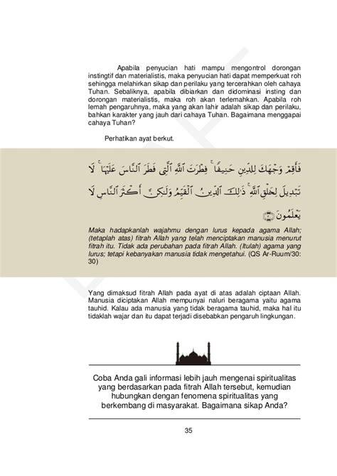 mengenal jauh karakter hulya dan sabina dalam ayat ayat pendidikan agama islam quot mengenal bagaimana manusia bertuhan