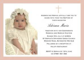 cococards baptism invitations