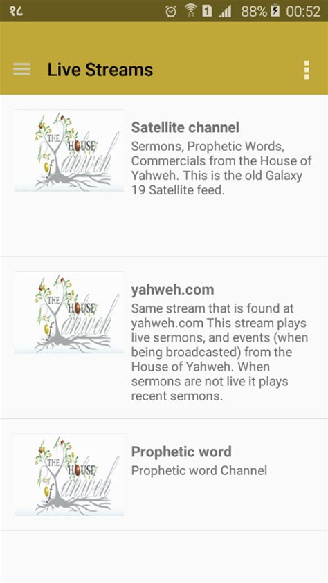 house of yahweh music house of yahweh android apps on google play