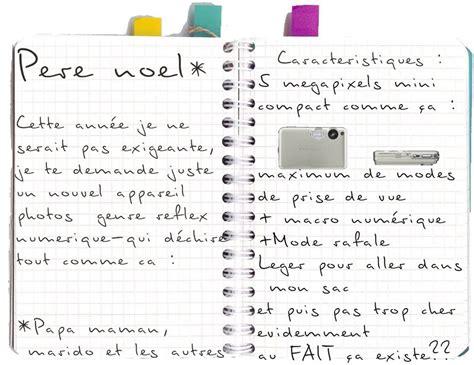 Exemple De Lettre Humoristique Modele Lettre Humoristique Pere Noel