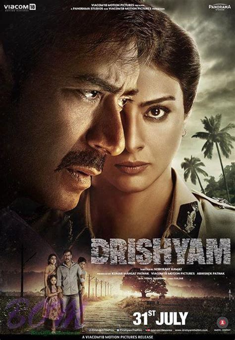 watch online endgame 2015 full hd movie official trailer drishyam 2015 watch full hindi movie online hd watch online hindi movies hd
