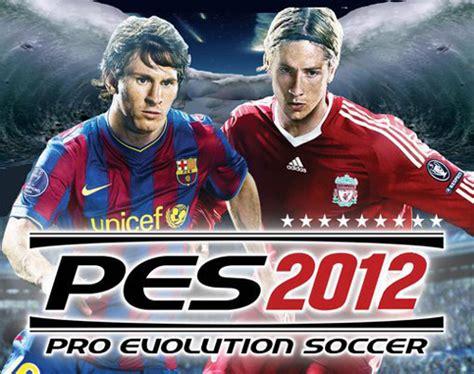 pro evolution soccer 2011 apk pes 2012 pro evolution soccer for android free apk file free software