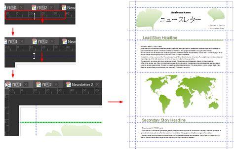 layout grid setting ニュースレターの書き方 5ステップで優れたニュースレターを作成