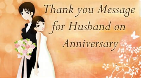thank you message for husband on anniversary