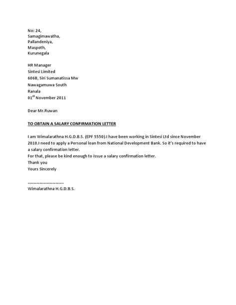 Unsecured Loan Confirmation Letter Format Request Salary Confirmation