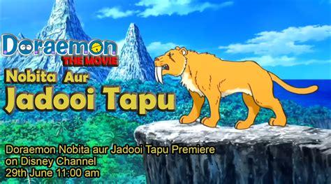 doraemon film jadooi tapu doraemon the movie jadooi tapu 2013 720p urdr hindi eng