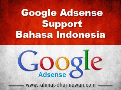 Saya Senang Bahasa Indonesia Hanif N Er adsense2009