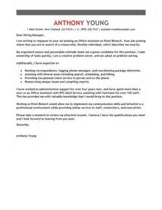 cover letters that get you hired leading professional office assistant cover letter