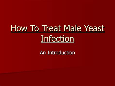 how to treat yeast infection