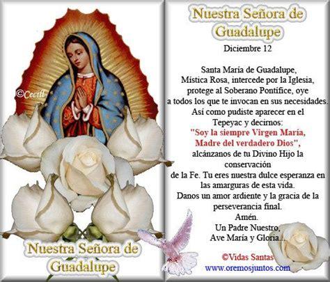 imagenes y oraciones ala virgen de guadalupe gifs de oraciones oraciones a la virgen de guadalupe fe