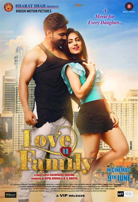 film release june 2017 indian movies released on june 2017