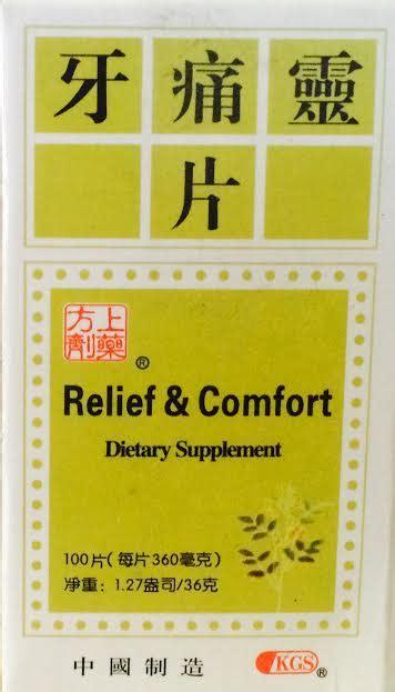 Relief Comfort