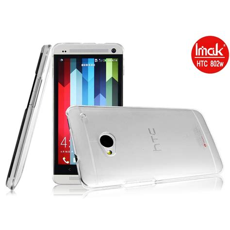 Htc One Dual 802t 802d Nillkin Hardcase imak 2 ultra thin for htc one dual sim 802w 802t 802d transparent