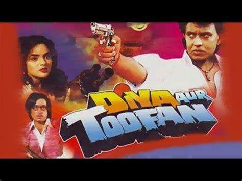 film india wanted mithun download quot wanted quot full hindi action movie hindi movie