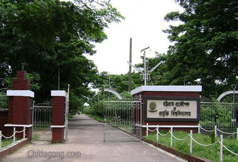Of Chittagong Mba by College College Chittagong