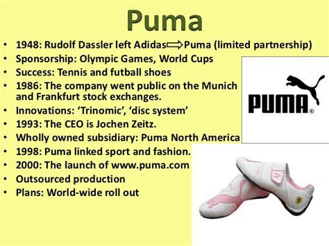 adidas vs puma movie pume 1993 v video