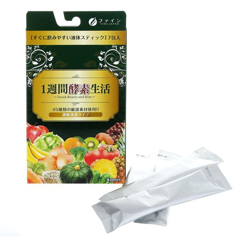 fine1 week enzyme pearl coix extract tablets japan for your healthy and