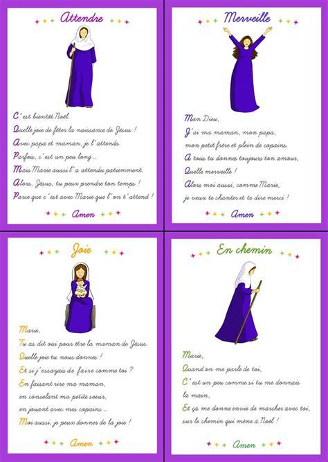 Calendrier Religieux Catholique 1000 Id 233 Es Sur Le Th 232 Me Cartes De Pri 232 Re Sur