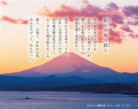 カレンダー 2020 ヨドバシ