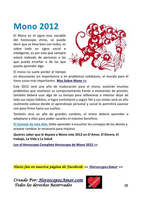 Calendario Chino 2012 Horoscopo Chino 2012