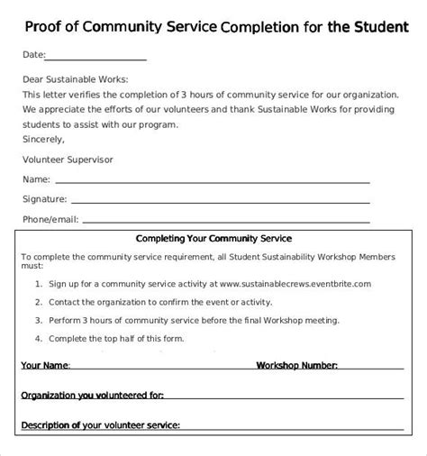 Proof Of Service Letter Sle Community Service Letter 22 Free Documents In Pdf Word