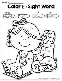 sight word coloring pages color by sight word december early