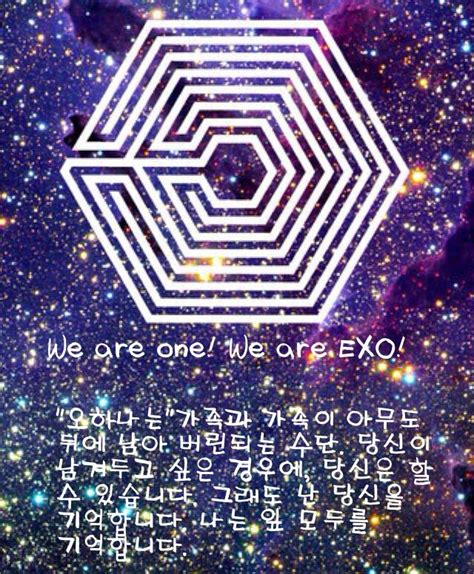 exo pattern wallpaper 18 best images about exo logo on pinterest parks logos