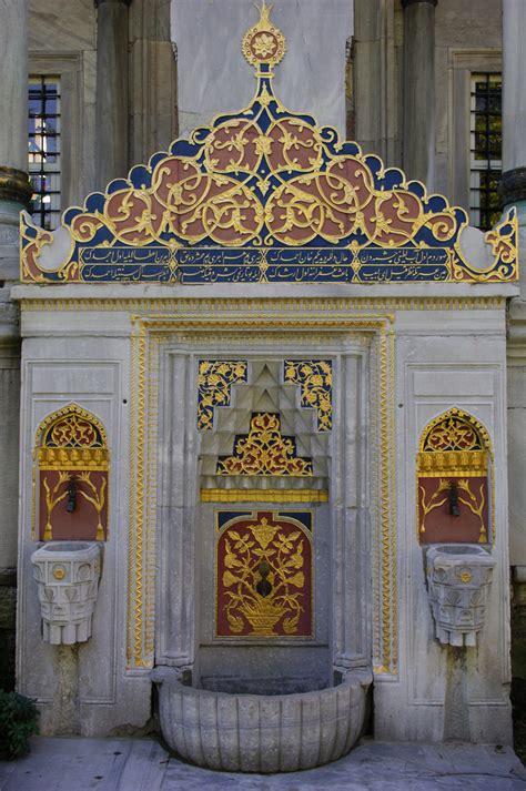 ottoman sultan mehmed ii inside topkapi palace istanbul ottoman sultan mehmed ii
