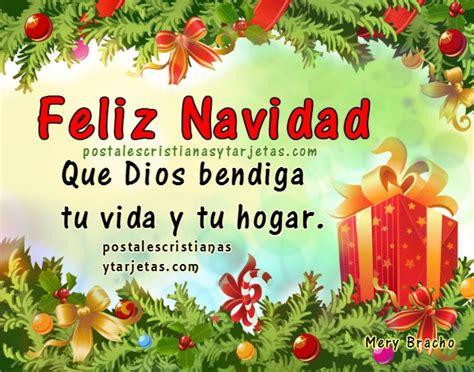 imagenes de feliz navidad dios te bendiga postales cristianas y tarjetas