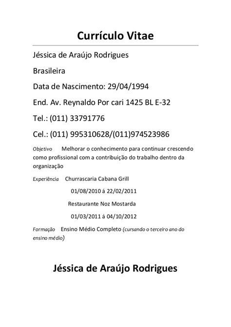Modelo De Curriculum Vitae Paraguay Para Completar Curr 237 Culo Vitae
