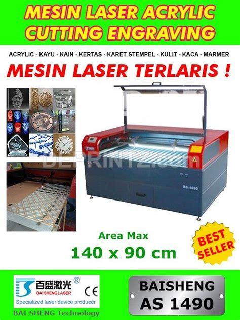 jual mesin pemotong laser acrylic as 1490 harga murah