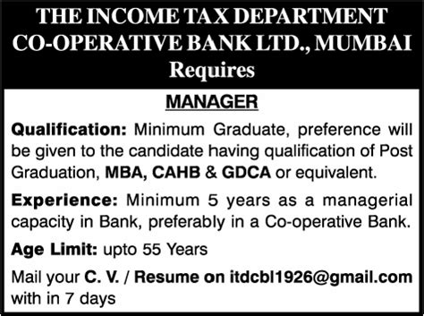 Mba Maximum Age Limit by Income Tax Department Co Operative Bank Recruitment 2018