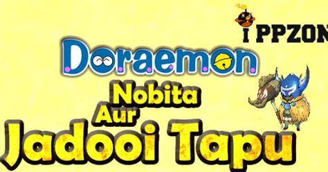 movie of doraemon jadooi tapu in hindi doraemon the movie nobita aur jadooi tapu in hindi full