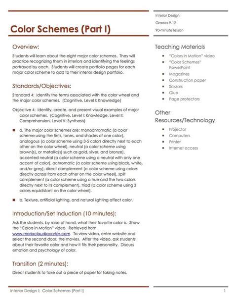 interior design lesson plans color schemes part 2 lesson plan housing interior