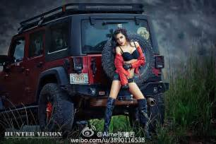 Jeep Wrangler Models By Year Jeep Wrangler With Communist And Model