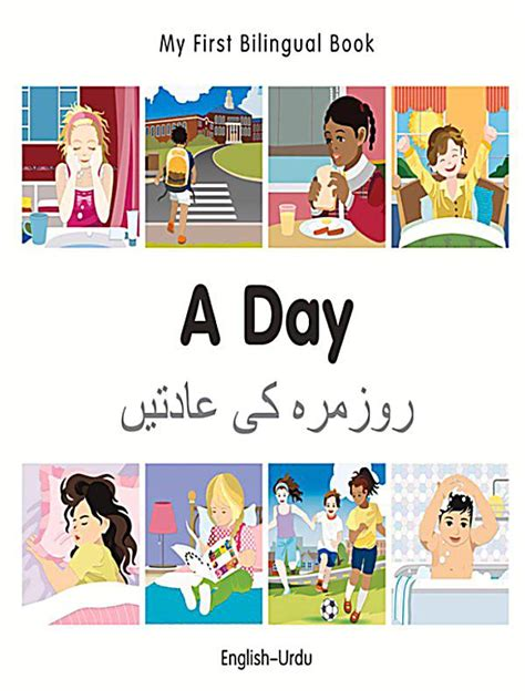 my bilingual bookã ã urdu books my bilingual book a day urdu ebook weltbild de