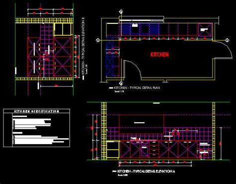 CAD DRAWING : KITCHEN   OFFICE LAYOUT, FULLY DOCUMENTED SET 1