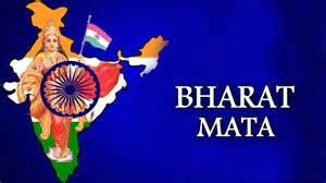 Surya Home Decor bharat mata images amp hd wallpaper download free