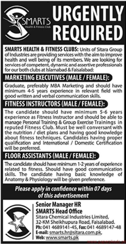 smarts health fitness clubs jobs paperpk