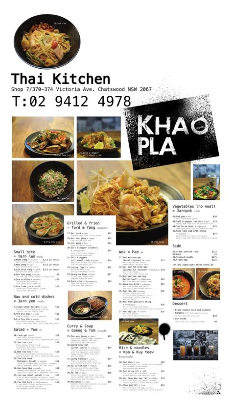 Dijamin Fish Tofu Mr Ho its a date food khao pla in chatswood rogue homme