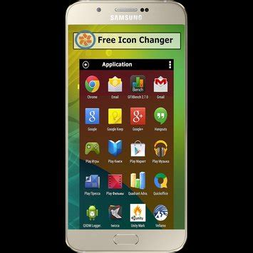 change apk icon changer apk free tools app for android apkpure